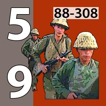 Dien Bien Phu, the final gamble 88-308